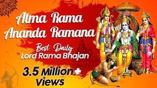 Atma Rama Ananda Ramana   Best Rama Bhajans   Daily Bhajans   #LordRamaSongs