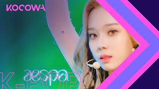 aespa - Black Mamba [SBS Inkigayo Episode 1073]