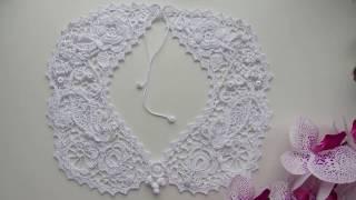 Ирландское кружево/ Белый воротничок/ Кружевной воротничок