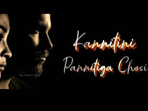 Kannitini Pannitiga Chesi Song Whatsapp Status Telugu Entertainment Therapy