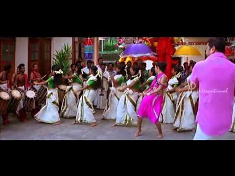 Malayalam Movie | Sarkar Dada Malayalam Movie | Salam Salam Song | Malayalam Movie Song