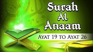 Download lagu Tafseer e Quran Surah Al Anaam Ayat 19 To 26 Mufti Hammad Ahmad Shemaroo Ibaadat MP3