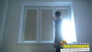видео Светонепроницаемые рулонные шторы blackout (блэкаут)