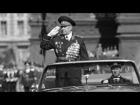 Умер Дмитрий Язов. Последний маршал СССР