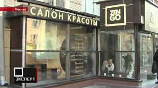 видео Best Elle - промокоды и купоны