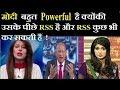 Modi और RSS से सिर्फ कांग्रेस की ही नहीं Pakistani की भी फटती है - Zafar Hilali
