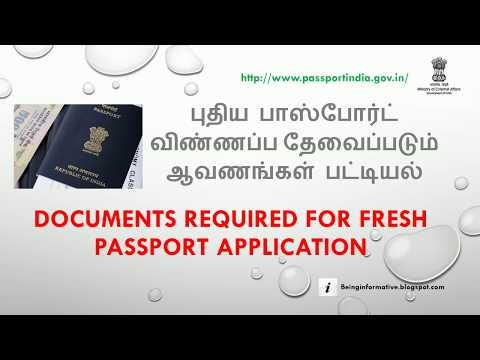Documents required for fresh Passport Application (Tamil) (தமிழ்)