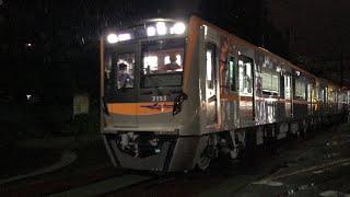 京成線新型車両21K回送3100形3153-8〜3153-1編成が、株式会社総合車両製作所(J-TREC)から出場!