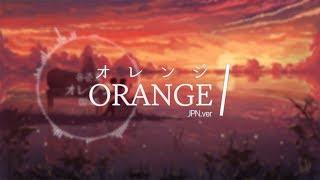 [Singing Yoo Junho] Orange(オレンジ) (JPN.ver)