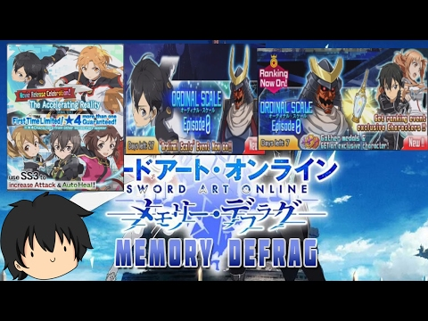 Sword Art Online Memory Defrag | Part 13 | OS Pull, OS Episode 0, & Ranking Event