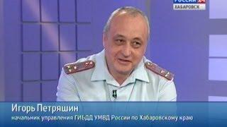 Вести-Хабаровск. Интервью с Игорем Петряшиным