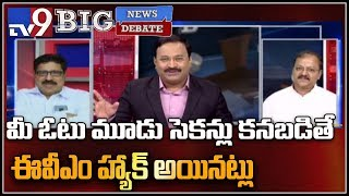 Big News Big Debate: ఒకేసారి వేల మిషన్ లను హాక్ చేయొచ్చా? - TV9