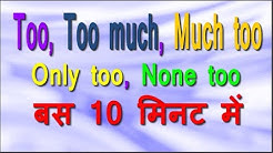 Top English Grammar Video in Hindi - Use of Too, too much, much too, only too, none too