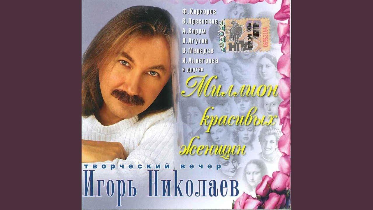 Igor Nikolaev published a rare photo of Kirkorov 04/30/2017 80