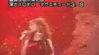 OLIVIA performing Dear Angel on Music Jump.