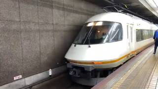 【1080p60】近鉄21000系アーバンライナー