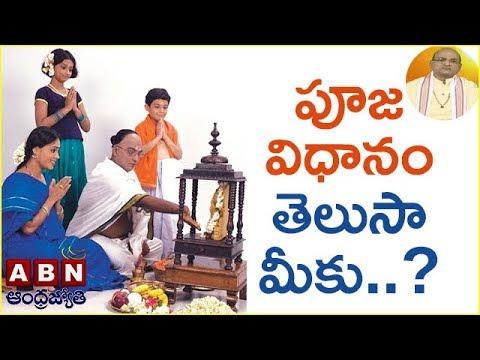Garikapati narasimha rao about procedure for prayer nava for Ep ptable queue proc