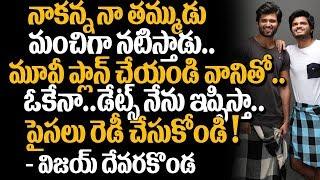 Vijay Devarakonda's Brother Debut With Rajasekhar's Daughter | Tollywood Latest Updates | Anand