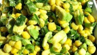 Avocado & Corn Salad Recipe