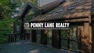 Лот 10942 - дом 350 кв.м., Котово, Новорижское шоссе, 38 км от МКАД | Penny Lane Realty(, 2016-05-06T08:04:40.000Z)