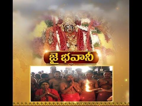 Taking Up Of Bhavani Deeksha | Begins At Indrakeeladri | Vijayawada