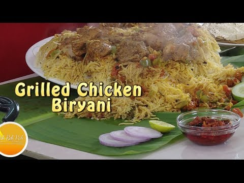 Grilled Chicken Biryani - Golden Harvest Basmati rice