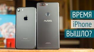 Сравнение iPhone 7 VS ZTE Nubia Z17: китайцев уже можно брать вместо яблока? Какой кому подходит