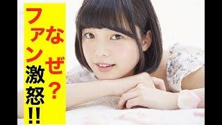 欅坂46 センター平手友梨奈を考えている優しいファンがいるんですね!!...