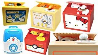 Michief Cat Bank Hello Kitty Gudetama Minion Pikachu Doraemon Luggage Saving Box Compilation