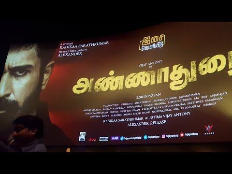 #Annadurai Audio Launch Live | Vijay Antony