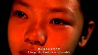 HKIFF10-P07-胡素貞博士紀念學校-跳舞鞋