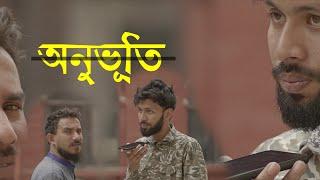 Onuvuti Tabib Mahmud And AK Hasan Mp3 Song Download