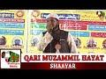 QARI MUZAMMIL HAYAT,Naat,VIRAR,all India Natiya Mushaira,Con - Hafiz Mohd Khalid Shaikh, 2018.