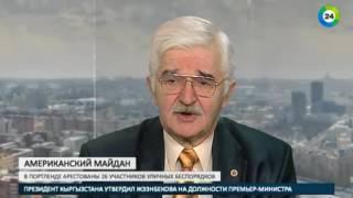 АКЦЕНТ  Американский Майдан  чем завершатся протесты против Трампа?