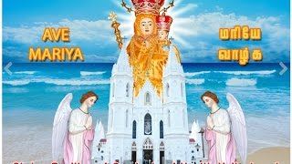 Vailankanni Matha Songs-Matha Mandrattu Malai