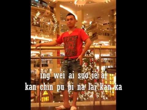 Ing Wei Ai Suo Ie Ai  Nicholas Tse