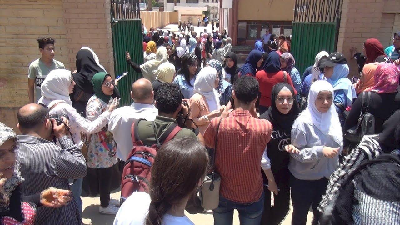 الوطن المصرية:خطوات إجراء التظلم على نتيجة الثانوية العامة