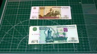 Российский рубль - история Российской валюты