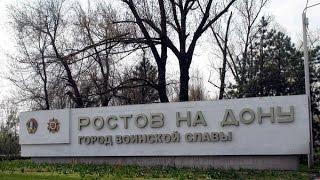 видео куда сходить в Ростове на дону