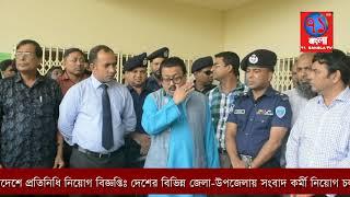 নোয়াখালীতে সম্মান ১ম বর্ষের ই এবং এফ ইউনিটের ভর্তি পরীক্ষা সম্পন্ন!Noakhali!71 Bangla Tv