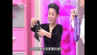My Beauty Diary Black Mask recommended on 女人我最大 (Beauty Queen)