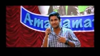 Eto Velli Poyindi Manasu - Enthentha Dooram song