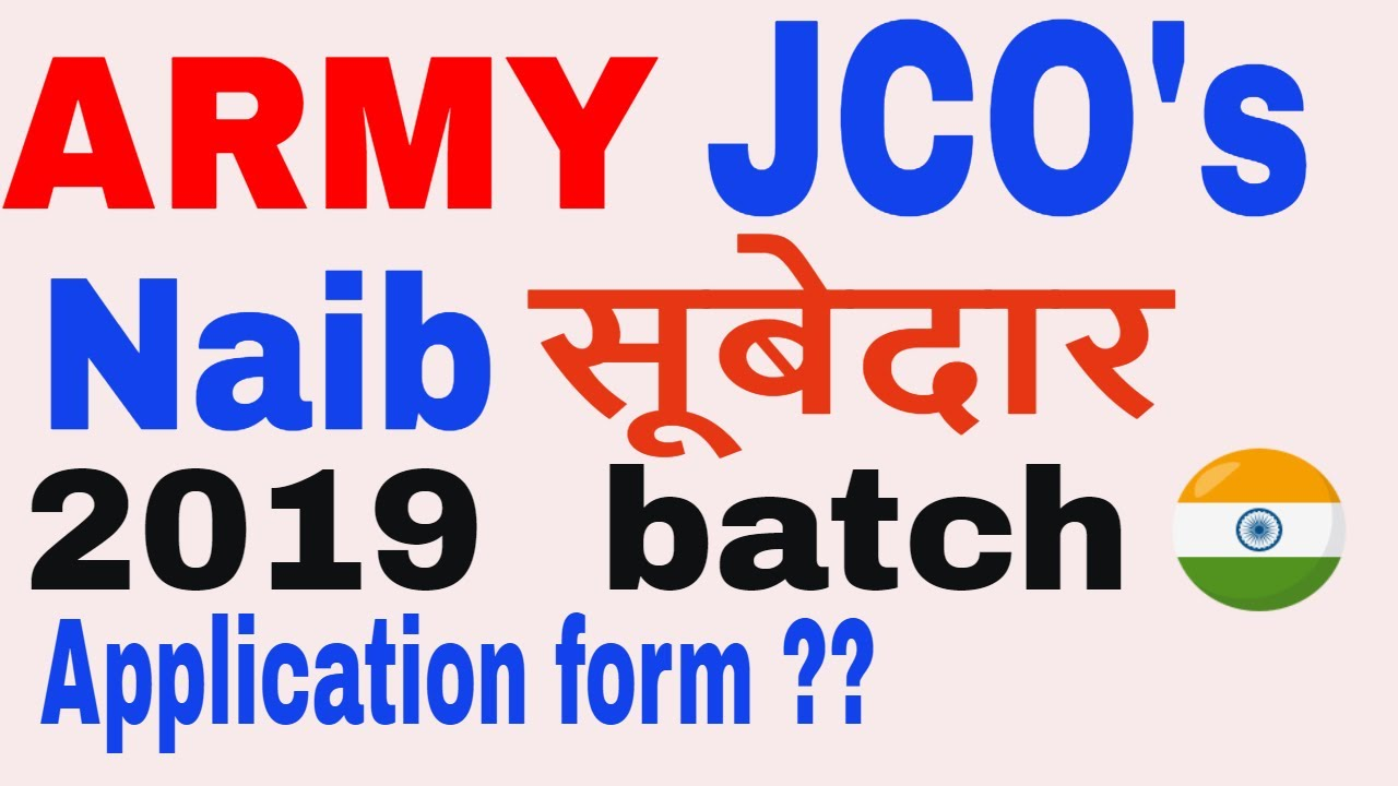 INDIAN ARMY JCO (Naib subedar) application form 2018 on army military records search, army counseling examples, blank employee incident report form, sample direct deposit form, employee action form, army medical corps, army trips form.pdf, army code of conduct, army recruiting application, army home, army letter of acceptance, army sop examples, army sworn statement example, army letter of application, army privacy act statement, army dental corps, direct deposit sign-up form, army personal data sheet, sales tax exemption form,