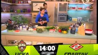 Смак   Александр Цекало от 20 11 2010