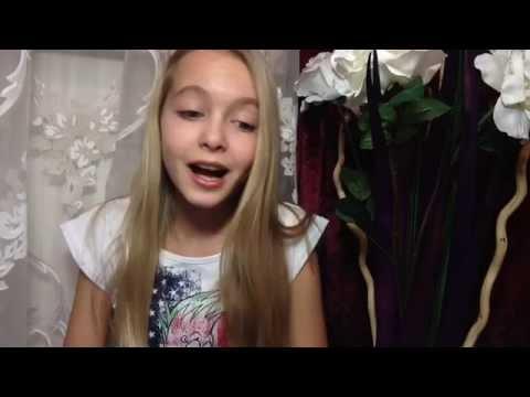 Мое Первое Видео | Арина Цывьян