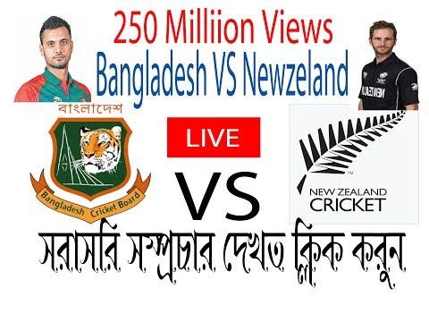 Download Live Bangladesh Vs New Zealand 3rd Odi G Tv Live Channel 9