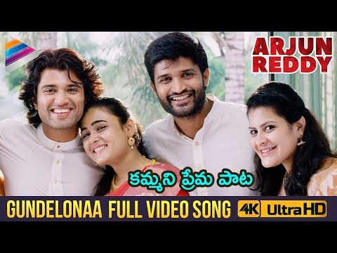 Gundelonaa Full Video Song 4K | Arjun Reddy Full Video Songs | Vijay Deverakonda | Shalini Pandey