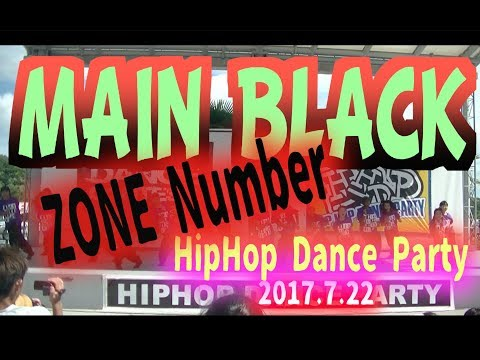 MAIN BLACK/ZONE Number【HipHop Dance Party】2017.7.22