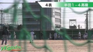 2011/11/20 桶狭間少年野球大会1回戦 豊明市椎池グランド.
