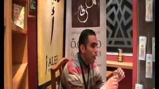 مشكلة الأفكار فى العالم الإسلامى- م.كريم محمود